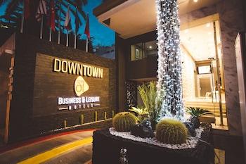 商務休閒市中心飯店