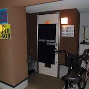 卡瑪塔 1 號旅館青年旅舍