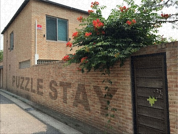 Photo for PuzzleStay House in Seoul