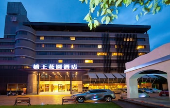 Photo for King Bridge Hotel in Taichung
