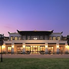 Ya Gu Spring Resort Hangzhou