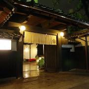 渡邊料理日式旅館