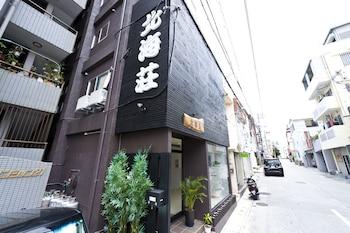 Photo for Naha Wafuu Hotel Hokkaisou in Naha