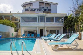 艾瑟爾全包式飯店