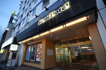函館微笑飯店