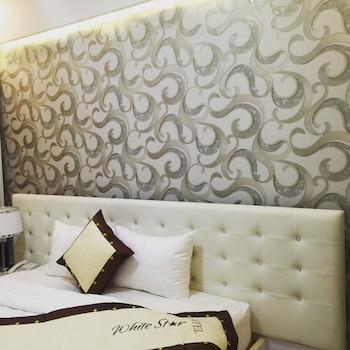 White Star Hotel - Guestroom  - #0