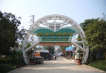 Photo for Vietnam Trade Union Hotel in Kim Boi in Kim Boi