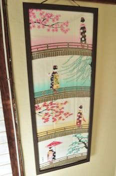 Oyado Tofukuji - Guestroom  - #0