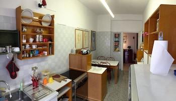 B&B Verona Brigo - Breakfast Area  - #0