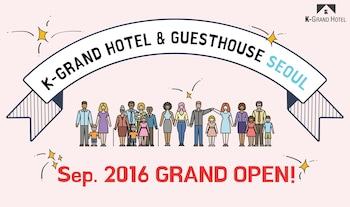 K-Grand Hotel & Guest House Seoul - Hotel Interior  - #0