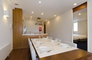 Niseko Landmark View - In-Room Dining  - #0
