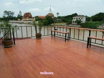 Baan Keang Chol - Terrace/Patio  - #0