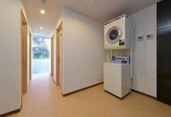 ZEN Hostel - Laundry Room  - #0