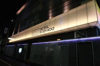 HOTEL EDOYADO - Adult Only