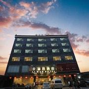 廣州機場麗灣酒店