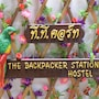 The Backpacker Station photo 16/34