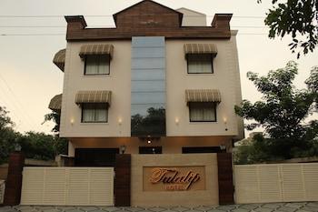 圖拉利普飯店