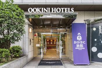 Photo for OOKINI RYOKAN & Apartment in Osaka