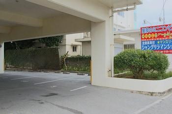 Shangri-La Mansion - Parking  - #0