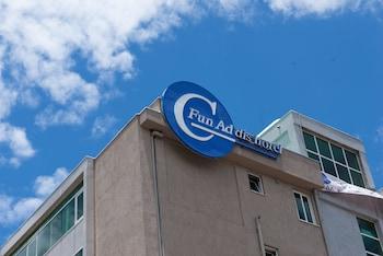 C ファン アディス ホテル
