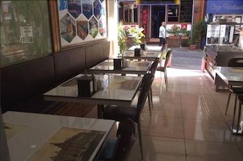 Ayyildizlar Hotel - Restaurant  - #0