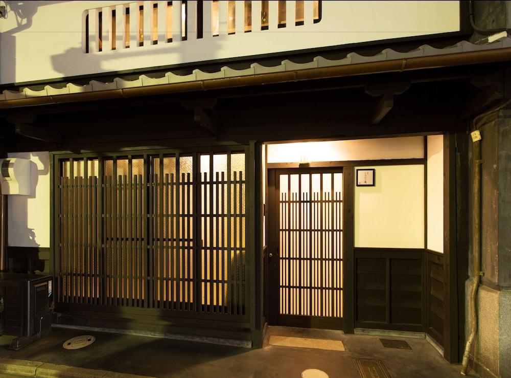 Shirafuji-an