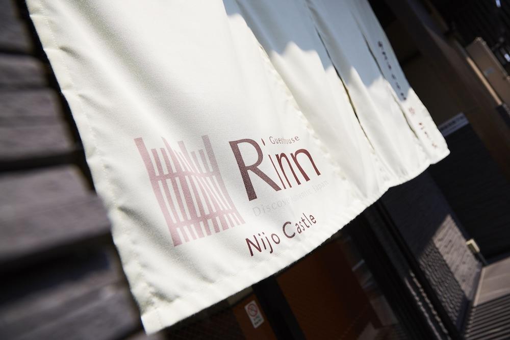 Rinn Nijo Castle
