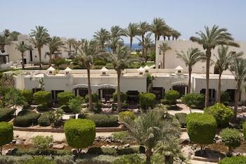 沙姆全包式渡假村飯店