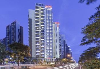 Savills Residence Daxin Shenzhen Bay - Featured Image  - #0