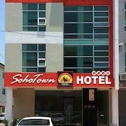 馬六甲蘇荷城飯店