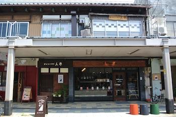 Photo for Guesthouse Nin-jin - Hostel in Niigata