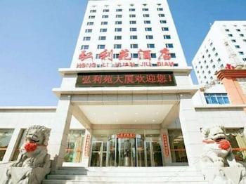 Photo for Hong Li Yuan Hotel in Beijing
