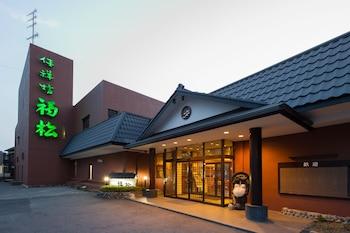 佳祥坊福松飯店