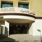 Alhamra Tower Hotel