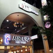 麻六甲首爾廚師旅館 - 青年旅舍