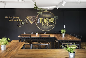 Photo for Paper Plane Hostel in Kaohsiung