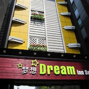 首爾夢想旅館