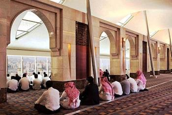 Swissotel Al Maqam Makkah - Banquet Hall  - #0