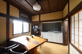 machiya Ufu guest house - Dining  - #0
