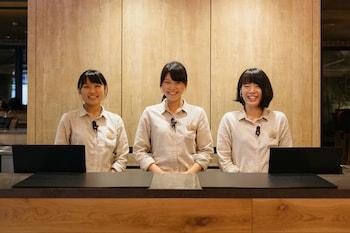 Sakura Terrace The Atelier - Reception  - #0