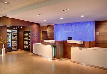 Fairfield Inn & Suites by Marriott Nogales - Lobby  - #0