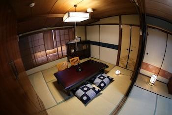 東九條京都之家飯店