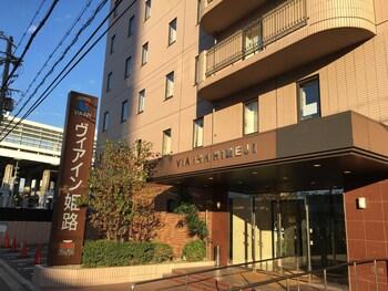 Photo for Via Inn Himeji in Himeji