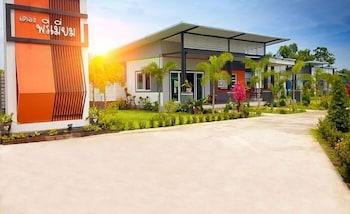 Photo for The Premium Resort in Suwannaphum