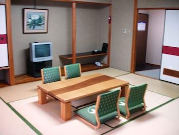 Awanosho - Living Area  - #0