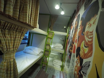 香港熊貓旅館 - 懷舊館