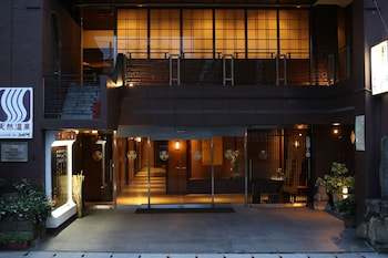 Konpira-spa Yumoto Yachiyo - Featured Image  - #0
