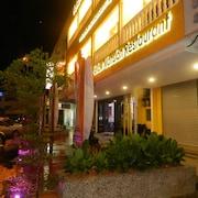 馬六甲拉雅黃色大廈飯店