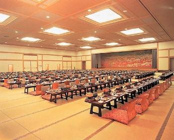 Kyo Omi - Banquet Hall  - #0