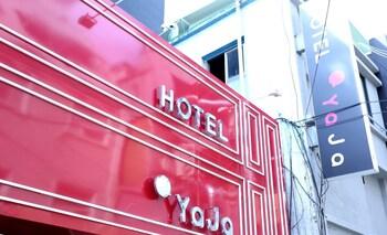 水原站雅扎飯店